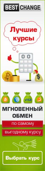 Мониторинг обмена валюты