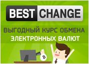 Обменять WebMoney