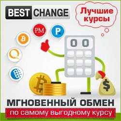 Список обменников WebMoney