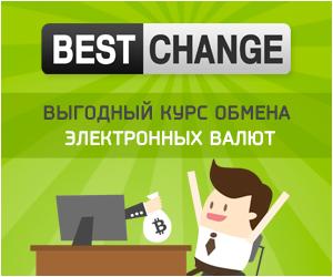 Мониторинг обмена валют