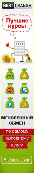 Вебмани обменники