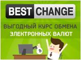 Электронные обменники валют
