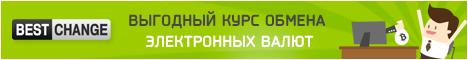 Мониторинг обменных курсов