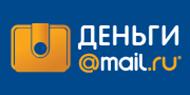 Деньги@Mail.ru - описание платежной системы, как обменивать Деньги-Mail.ru, обменные пункты Деньги Мейл.ру. Валюта ДеньгиМейл